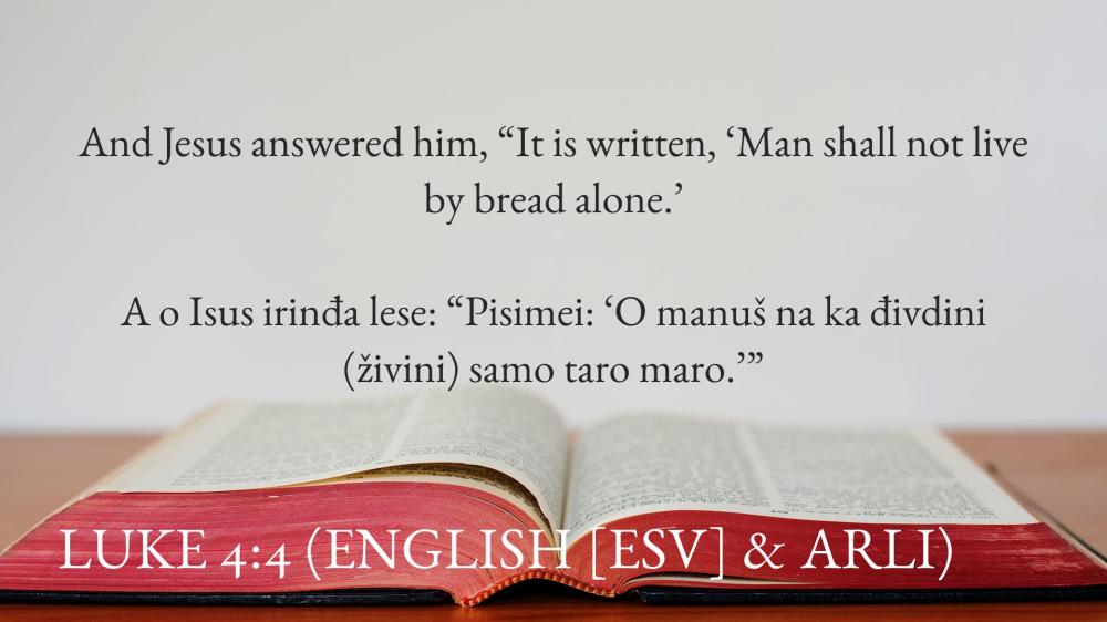 luke 4_4 english and arli